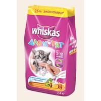 """WHISKAS Вкусные подушечки с молоком """"Ассорти с индейкой и морковью"""" 1,9 кг"""
